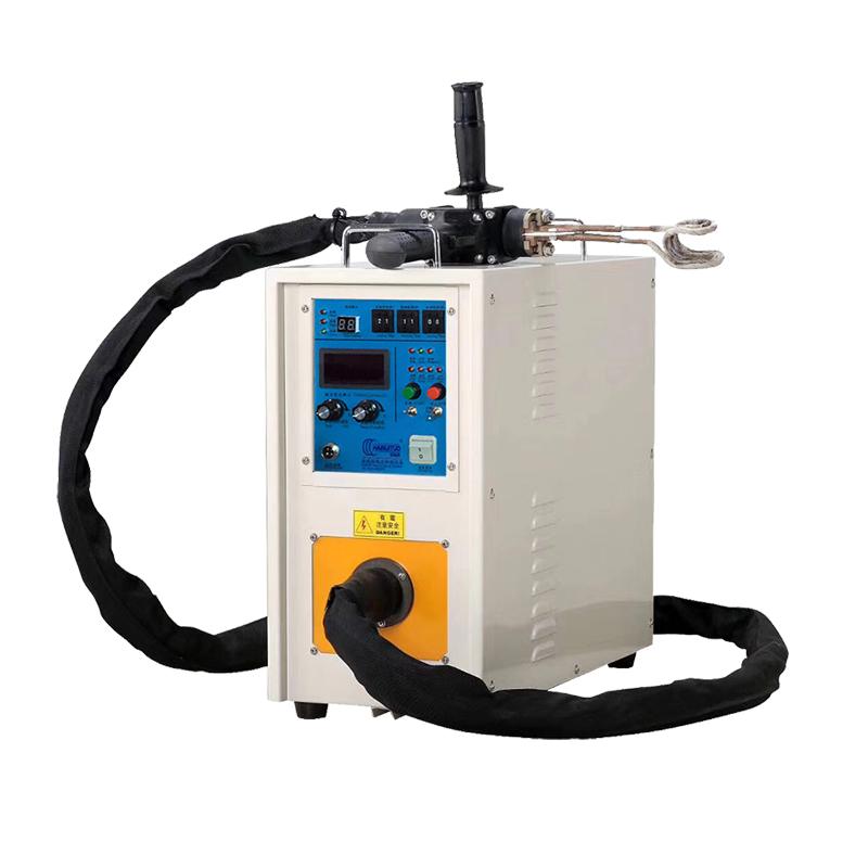 高频感应加热设备小型熔炼手持移动式焊接淬火热处理超高频加热机