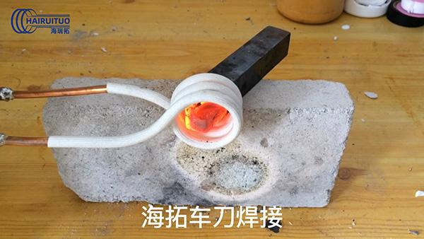 车刀焊接用高频焊机,高频焊接机适用各类金属工件焊接