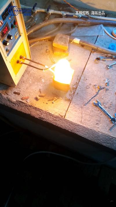 15KW高频熔炼炉视频黄金白银熔炼设备