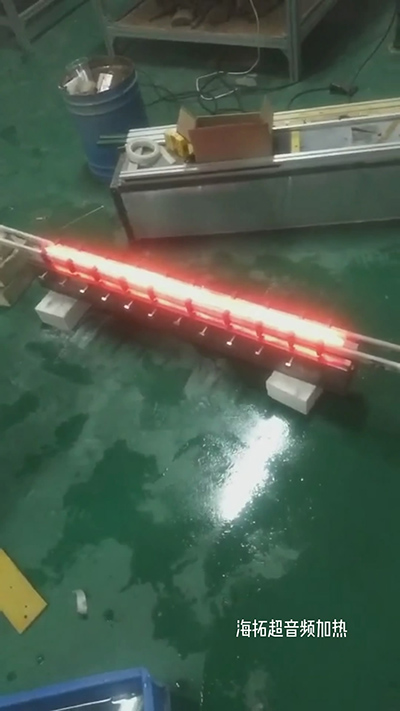 超音频感应加热设备对1.2米长合金加热试样