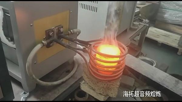 超音频熔炼炉这个比较少见因为一般用中高频熔炼炉