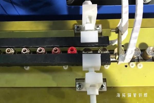 铜接头焊接处理选择高频感应钎焊设备