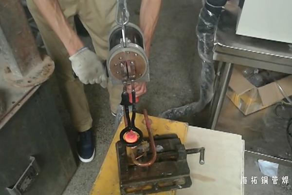 手持式高频加热机-高频焊机焊接铜管视频
