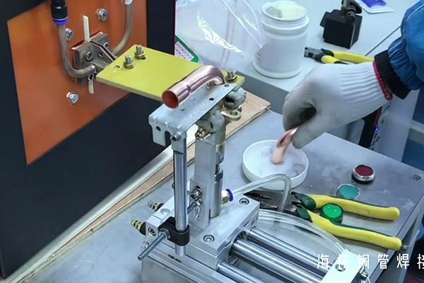 高频焊机焊接铜管-空调制冷配件截止阀高频焊接